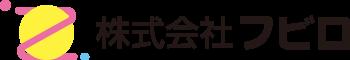 九州の高断熱・高気密住宅なら 株式会社フビロ